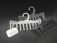 """Вешалки-плечики для поясной группы, для трусов девичьих и мужских. Пластик, 180 мм. ТМ """"Wishak"""""""
