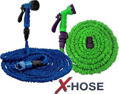 Шланги для поливки X-HOSE