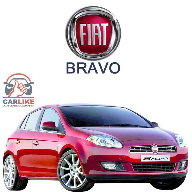 Фаркопы для Fiat Bravo