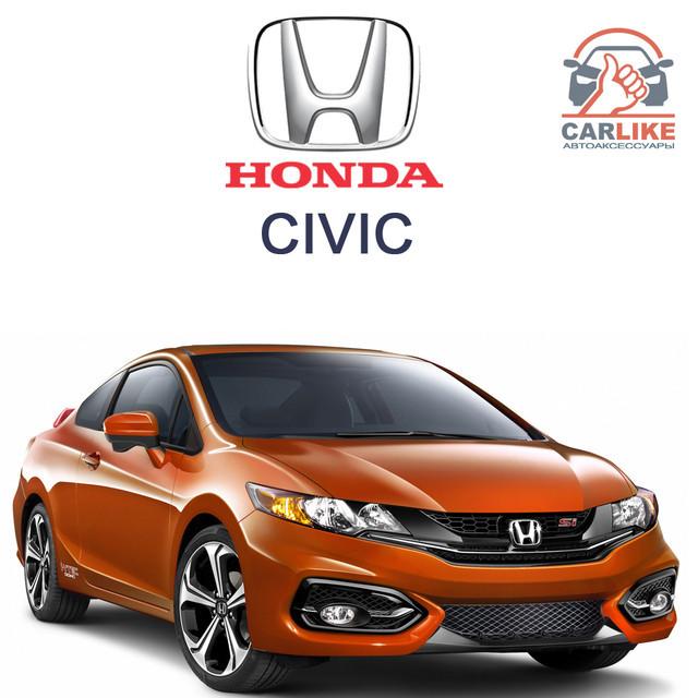 Фаркопы для Honda Civic