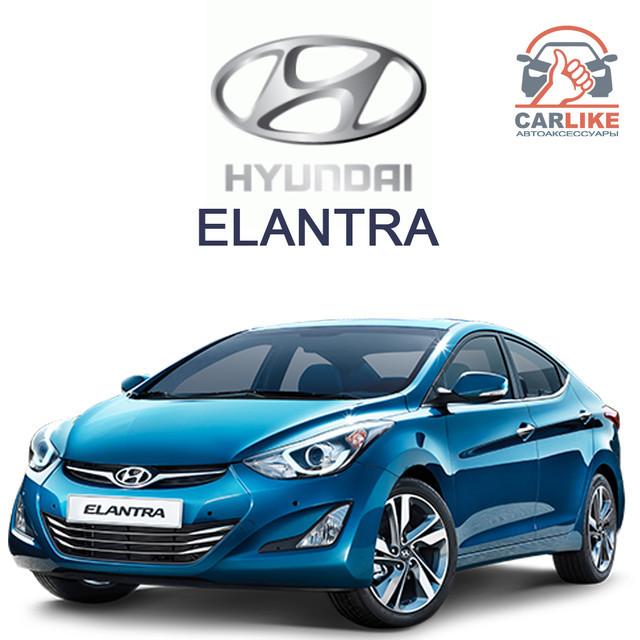 Фаркопы для Hyundai Elantra