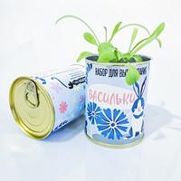 Растение-консерва