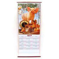 Календари соломка