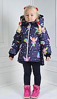 Зимние куртки и пальто мальчикам и девочкам