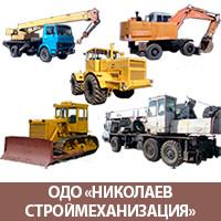 Услуги трактора Кировец с тралами