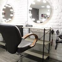 Место парикхмахера