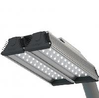 Светильники светодиодные уличные консольные