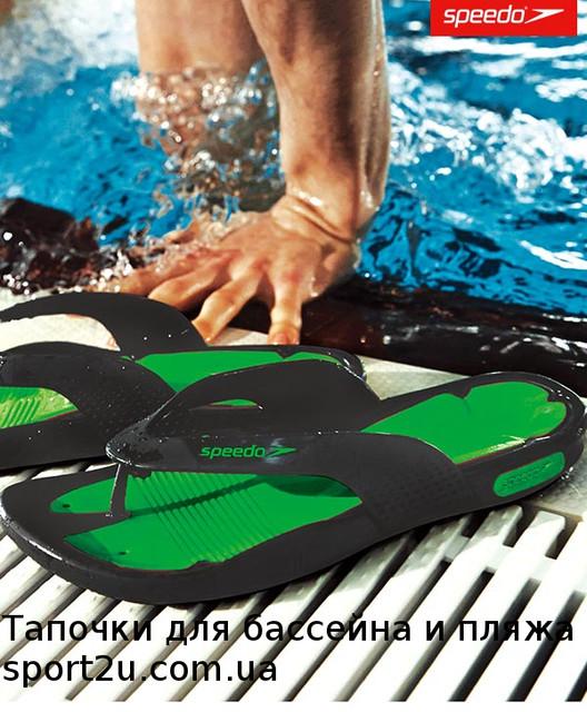 Тапочки для бассейна и пляжа